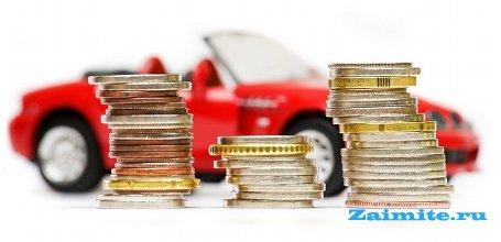 Льготные условия кредитования для покупателей продукции «АвтоВАЗа»