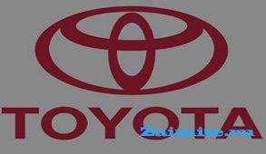 «Тойота Банк» улучшил условия выдачи кредитов для клиентов при покупке новых и подержанных автомобилей