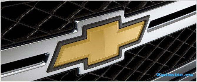 Программа Chevrolet Finance-2012 с участием «Райффайзенбанка»