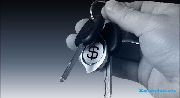 «Тойота Банк» предлагает специальные условия кредитования автомобилей с пробегом
