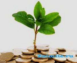 Кто может оказать реальную помощь в получении кредита безработным