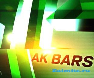 «Ак Барс» основные программы автокредитования