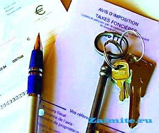 Чиновники хотят поднять налоги для владельцев подержанных авто
