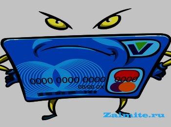 Хитрости финансовых структур: беспроцентные кредиты и другие ловушки для обычных людей
