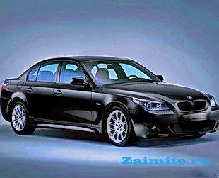 Официальные дилеры BMW