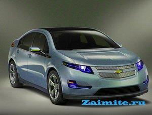 Chevrolet Volt 2013 станет экономичнее