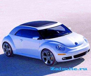 Volkswagen начнет продажи Volkswagen Beetle турбо