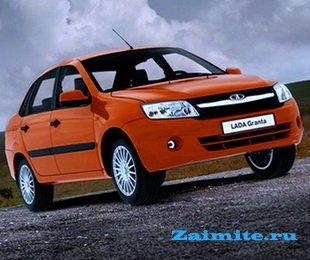 АвтоВАЗ имеет прекрасные шансы на коммерческий успех в 2012-2016 годах