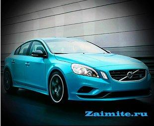Все желающие смогут купить спортивную версию Volvo S60