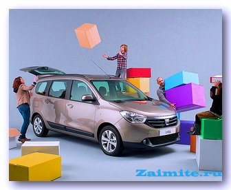 Новый минивэн Dacia Lodgy