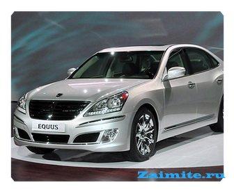 Hyundai Equus — модель высшей ценовой категории класса премиум