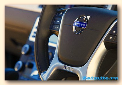 Volvo вновь претендует на статус самого безопасного автомобиля в мире