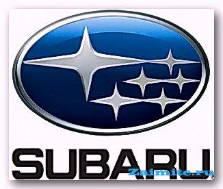 Купить Субару в Москве с помощью кредита от производителя