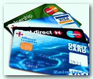 Рефинансироване автокредитов в