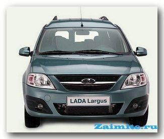Модель LADA Largus уже в московских автосалонах