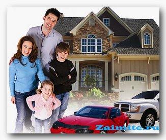 Обязательное автострахование в 2012 году или к чему приведут серьезные перемены