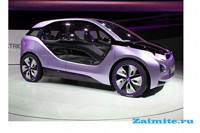 Компания BMW создала новый электромобиль