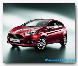 Продажи обновленной Ford Fiesta стартуют в конце года