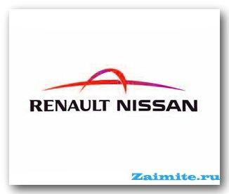 Renault и Nissan открывают банк для выдачи автокредитов