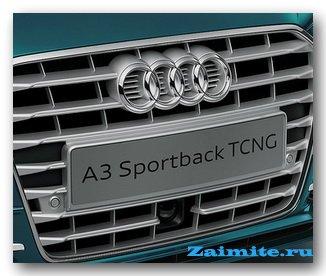 Премьеры Парижского автосалона: новые Audi S3 и A3 Sportbac