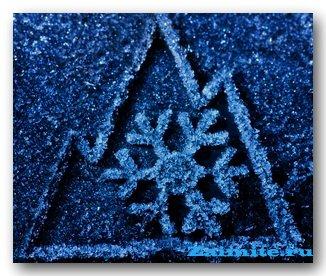 Подготовка к зиме для владельцев авто марки Шкода