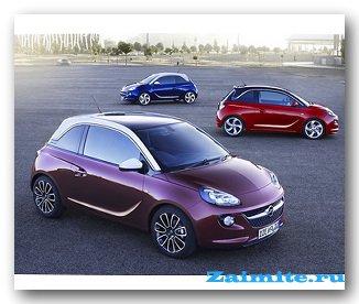 Adam Opel: стали известны цены и время начала продаж
